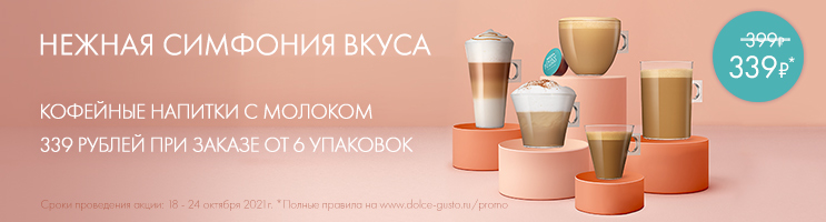white-cups